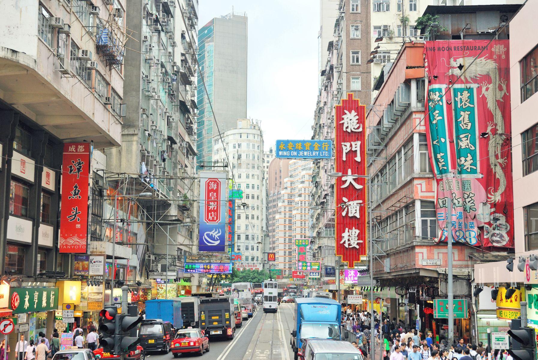 張曼娟/我的第二個故鄉!一句話解析為什麼香港人都很兇?