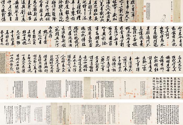 陳泰銘書法收藏