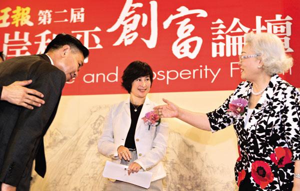 香港女首富