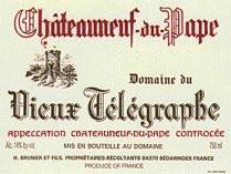 老電報局酒莊(Domaine de Vieux Telegraphe)