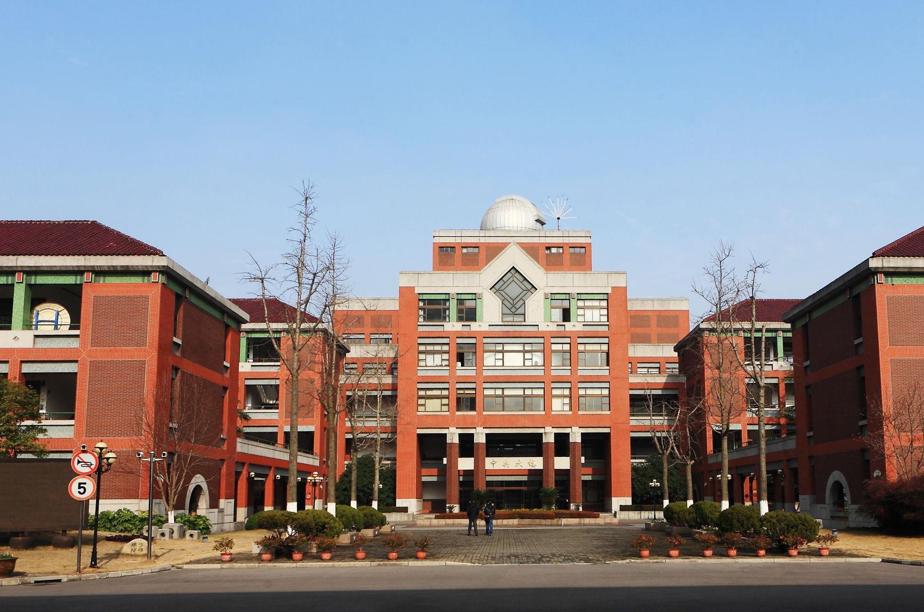 上海進才中學
