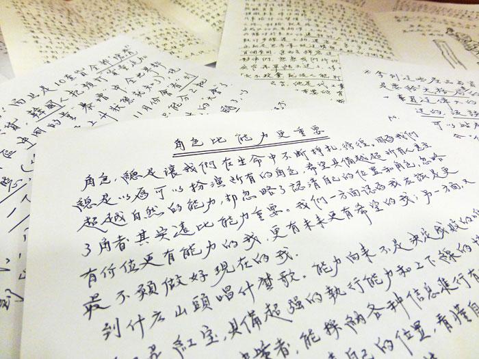 王寬明的睡前筆記