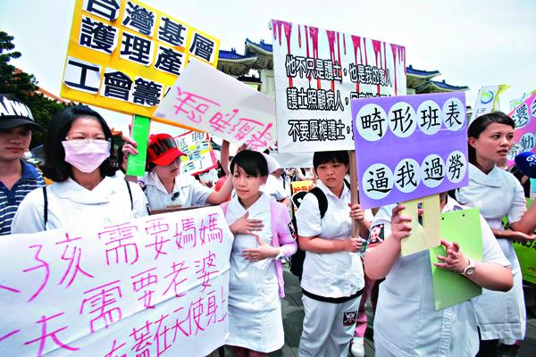 護士工會抗議