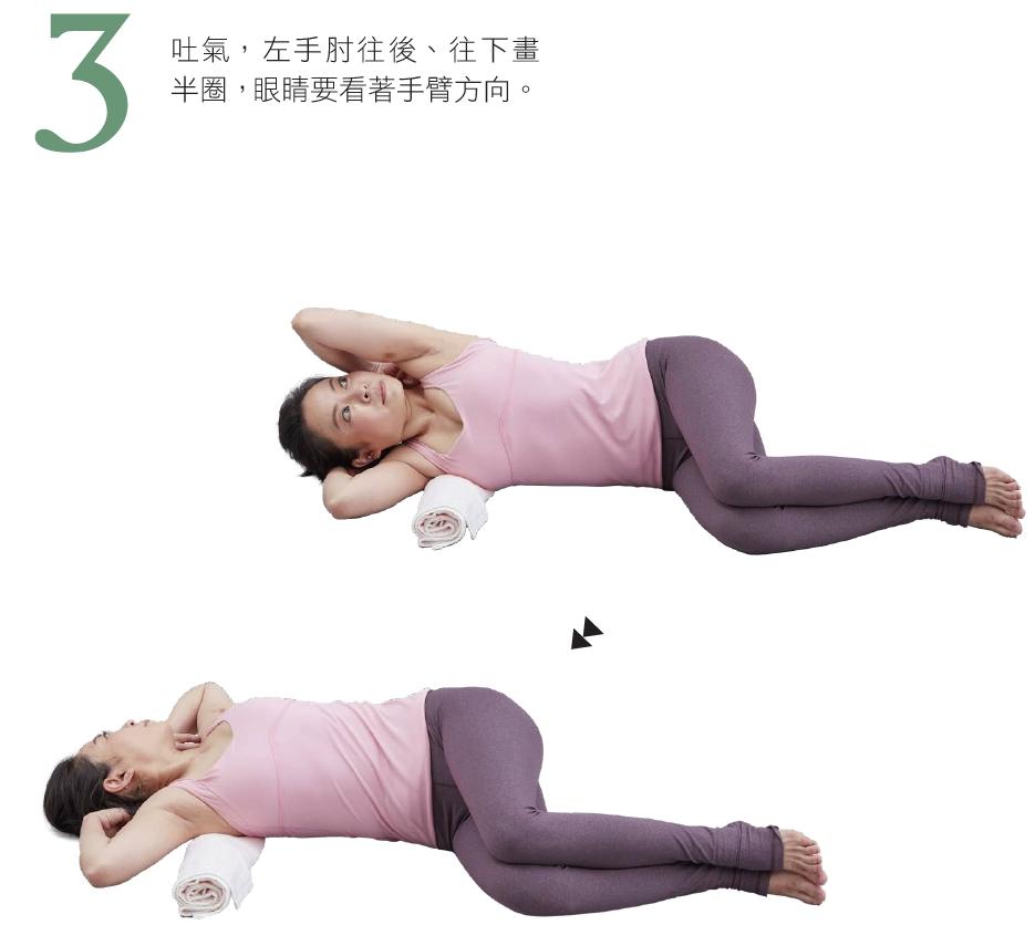 吐氣,左手肘往後、往下畫半圈,眼睛要看著手臂方向。