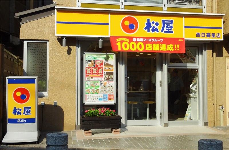 日本丼飯「松屋」傳首店落腳北市中山區 加班費以15分鐘算