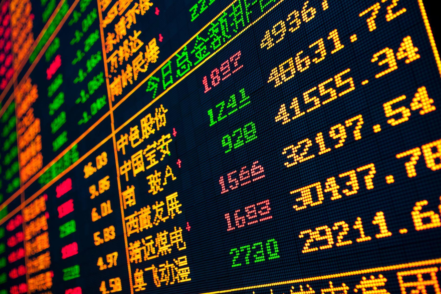 大陸又一巨頭倒下?樂視網股價慘崩9成 爆下市危機