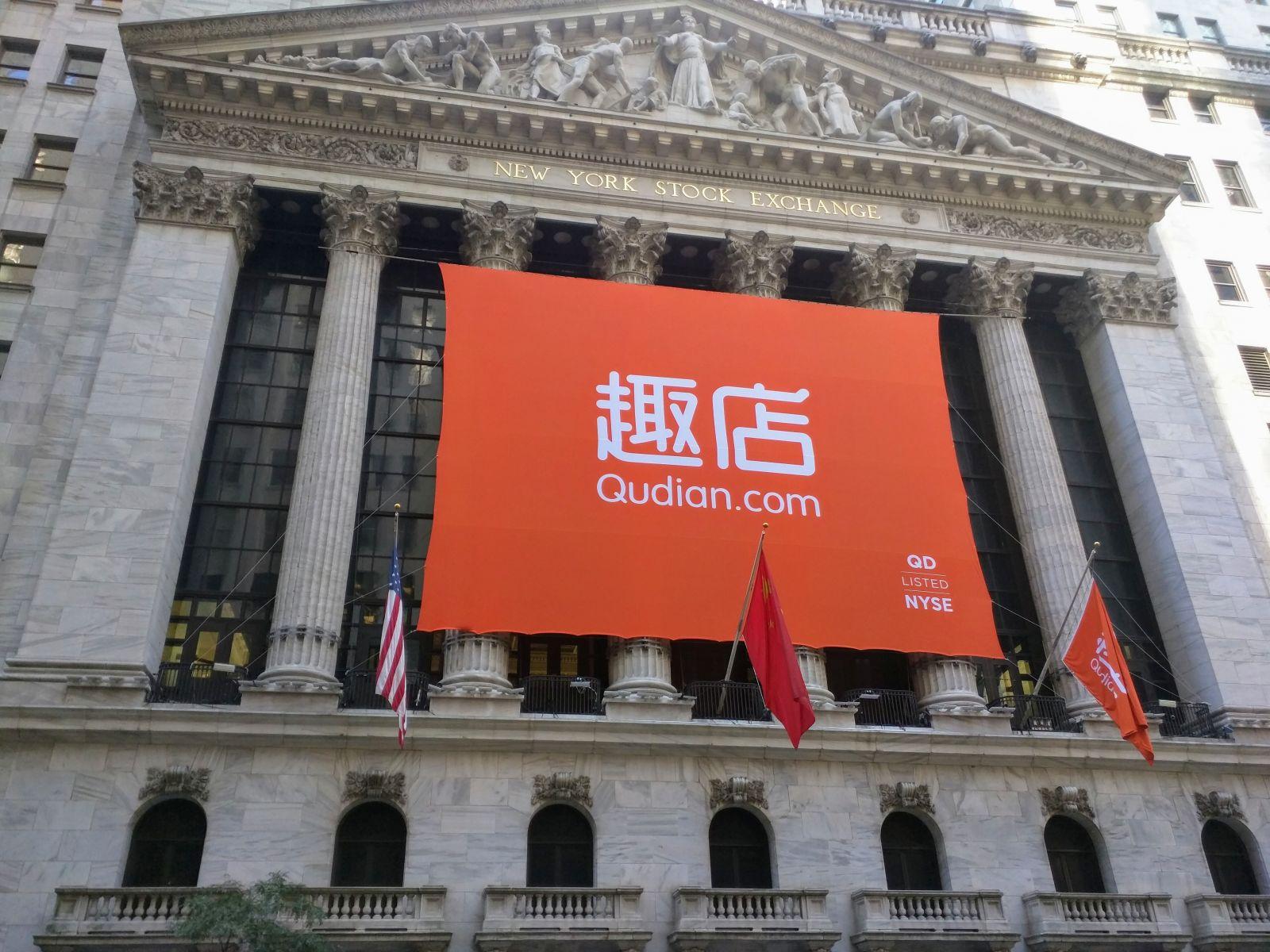 遏止中國企業在美上市亂象 美參議員將提案嚴管
