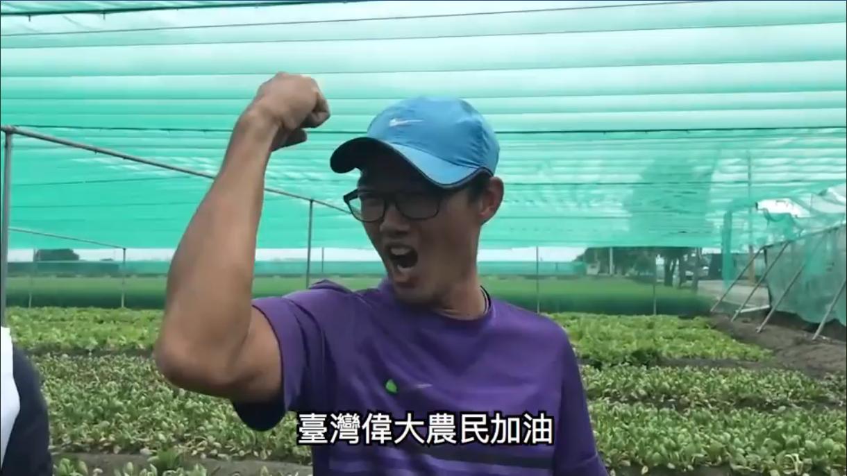 農委會稱菜價平穩 農民影片嗆林聰賢:要吃土了