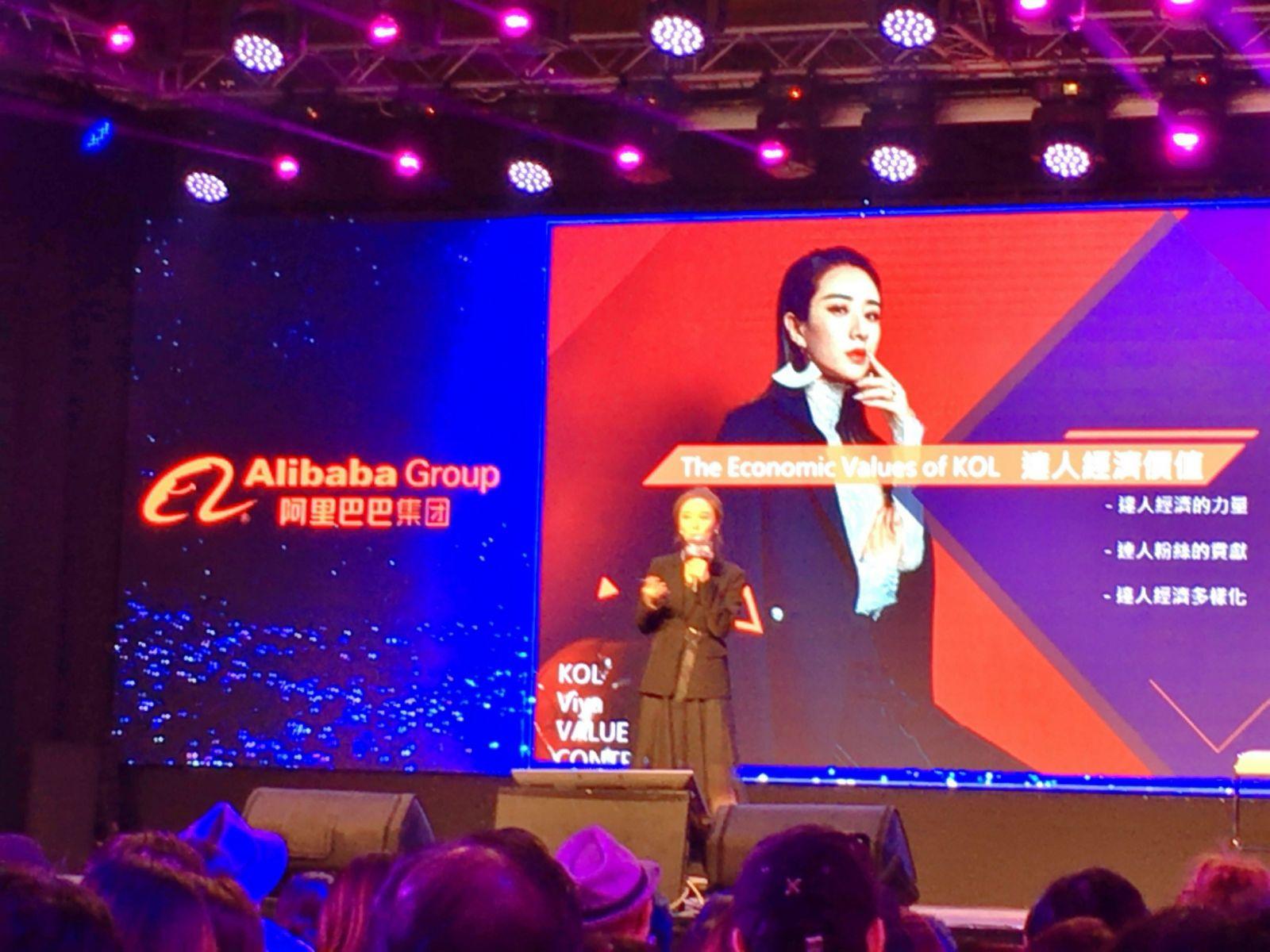 打造台灣直播銷售體系 阿里巴巴找來上百位網紅合作