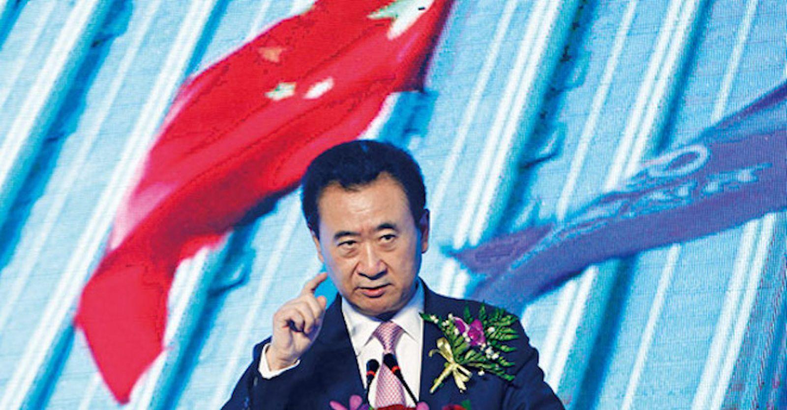 亞洲富豪資產大縮水 前中國首富王健林身家蒸發近3千億