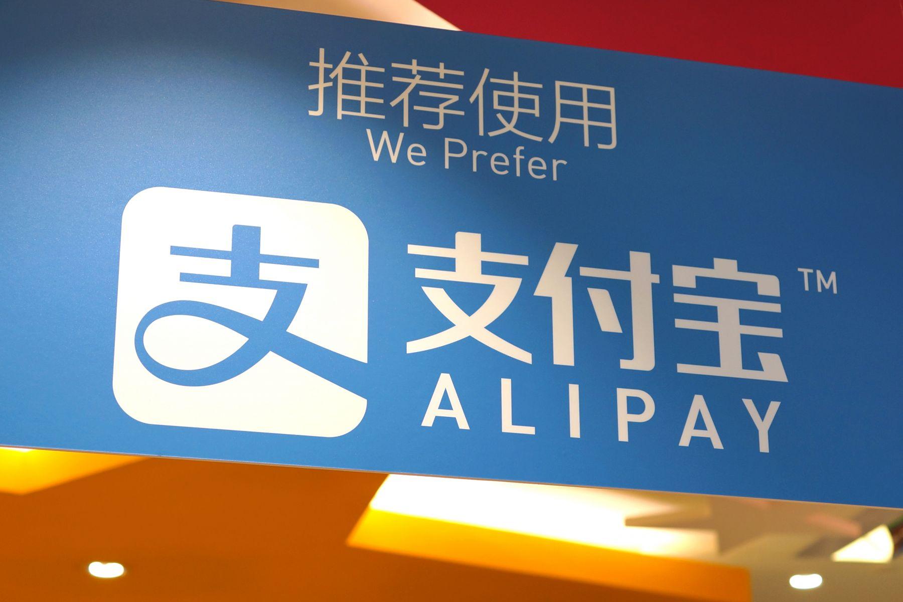 他鄉遇故「支」 支付寶新文案讓中國網友氣炸