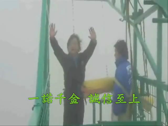 王世堅再下賭注 若韓國瑜當選「我真的去跳海」