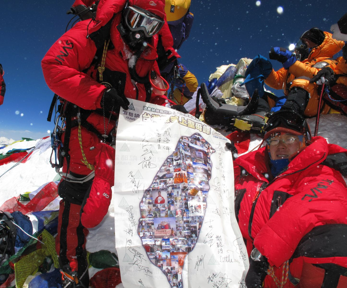 世界十大高峰,世界高峰排名(均在中国边境)(2)-【世界之最网】