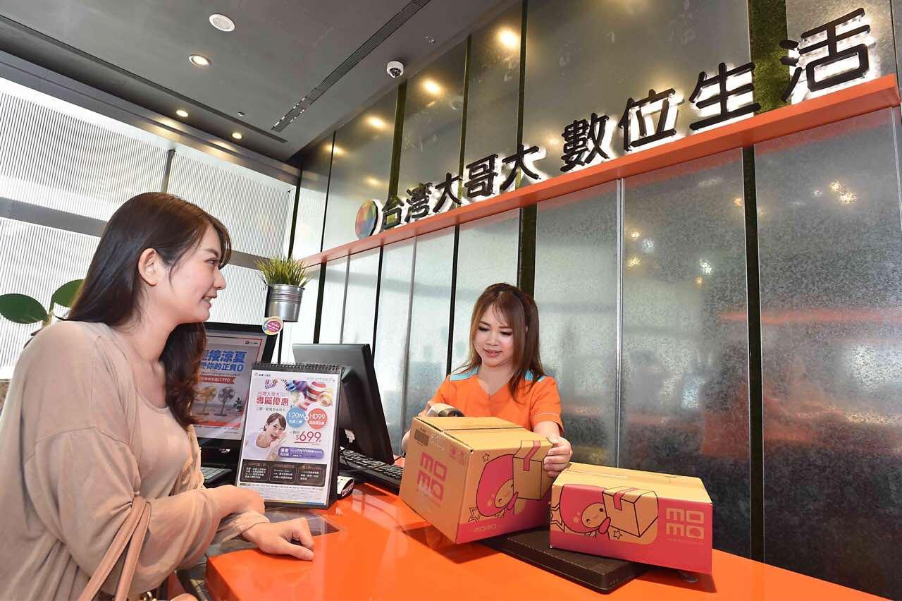 台灣超商密度這麼高,momo再添台灣大800家門市取貨點有意義嗎?