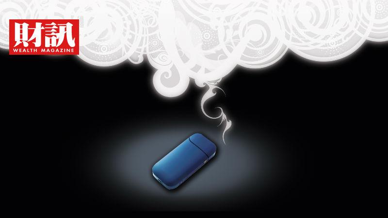 2兆潮商機來襲 引爆資本市場新話題》一款排隊3C商品 啟動百年菸業革命