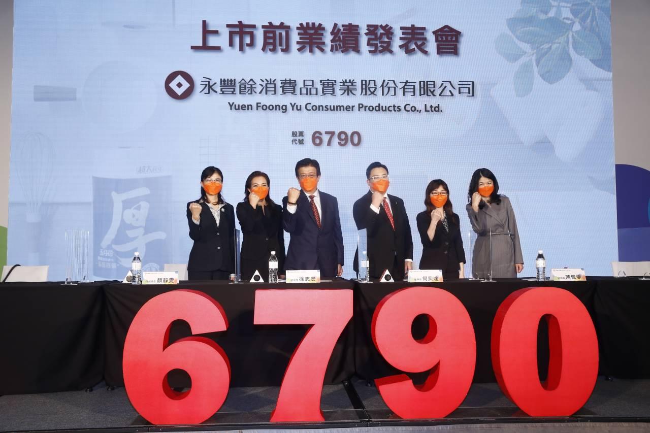 台灣第一張抽取式衛生紙是「這間公司」做的!為何疫情之下,它的業績反而更亮眼?