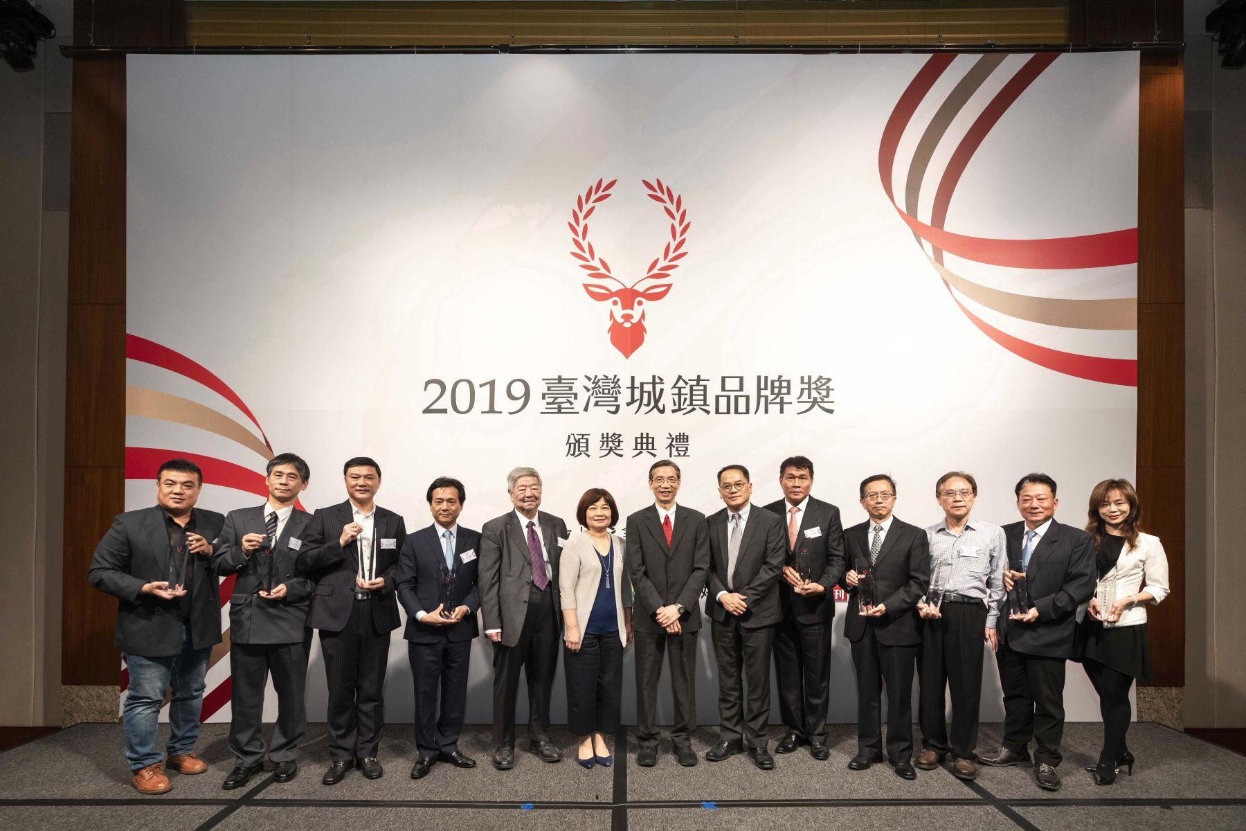 為推動地方創生舉辦「臺灣城鎮品牌獎」 林內鄉、鹿港鎮各有特色奪金獎
