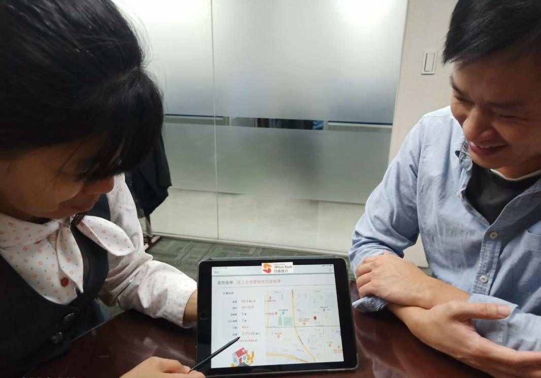 日盛「理財型房貸智能估價」 華南銀、臺企銀都更危老「創新一條龍」服務 都將在金博會上亮相!