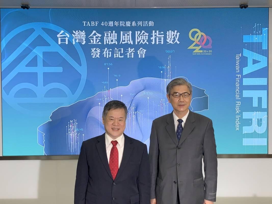 金融研訓院首推「台灣金融風險指數」 如何成為幫助投資人觀察市場的指標?