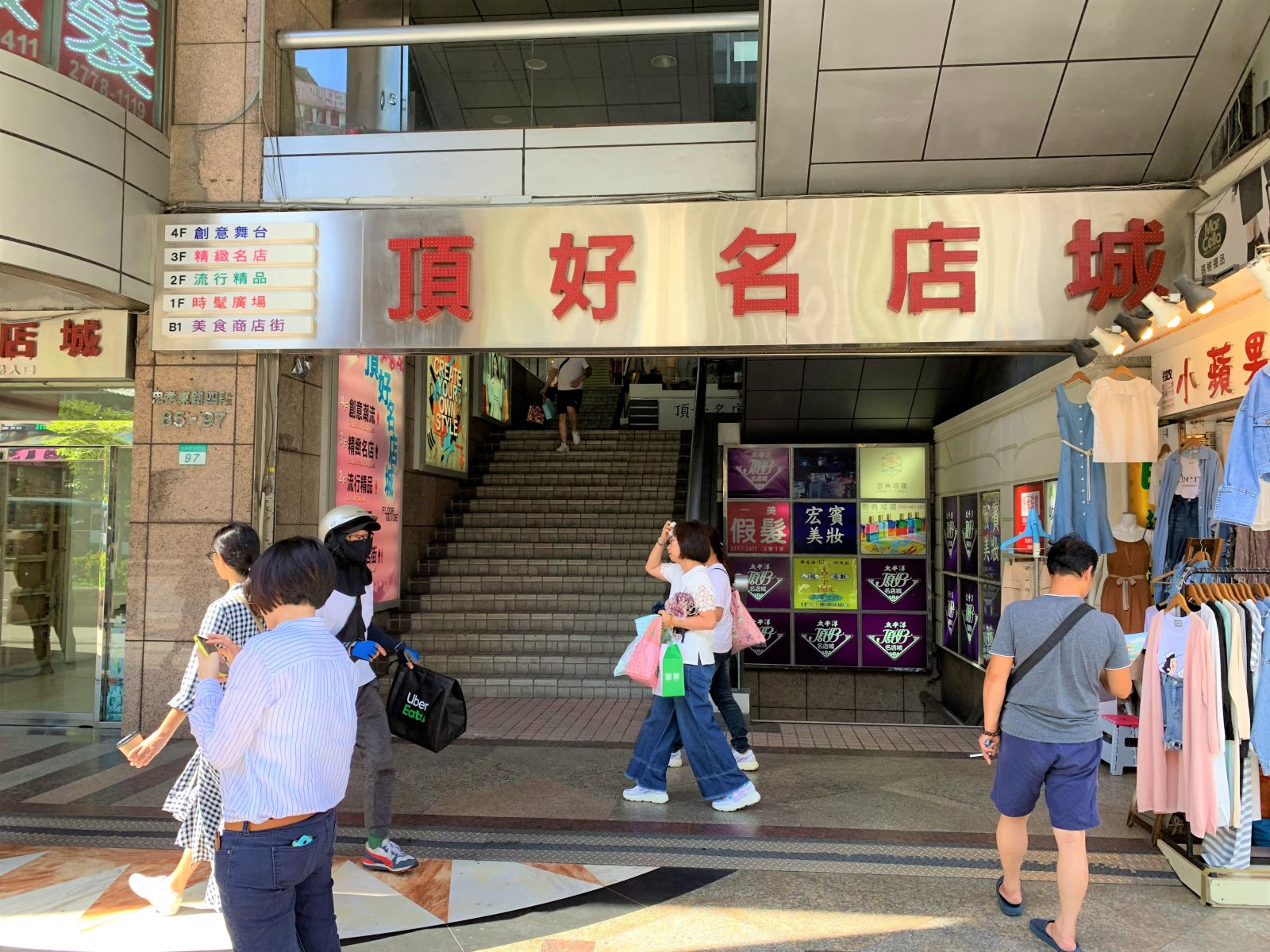 700萬買台北東區店面!電商衝擊頂好名店城 租金對半砍、20間店面乏人問津