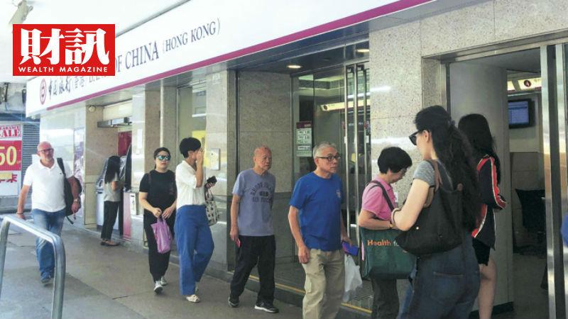 不確定的香港  你一定要懂的理財配置