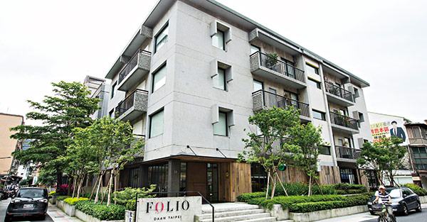 Folio.富藝旅