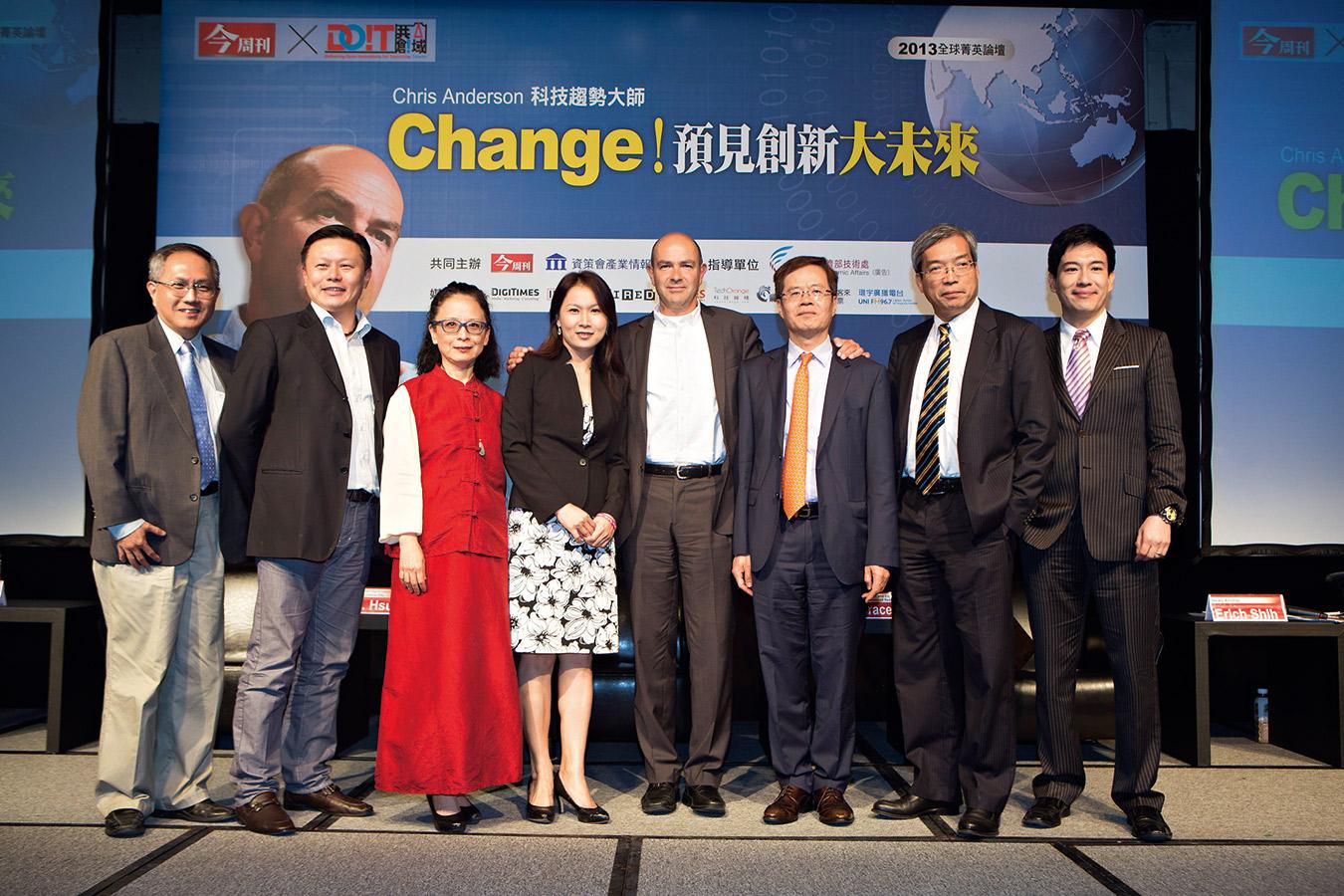 2013年《今周刊》主辦的全球菁英論壇,邀得克里斯安德森與產學界專家共同討論台灣創新未來。