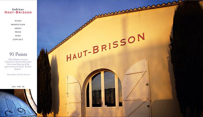 郭炎在法國波爾多區買下歐碧尚酒莊,並砸重金釀造一流葡萄酒。