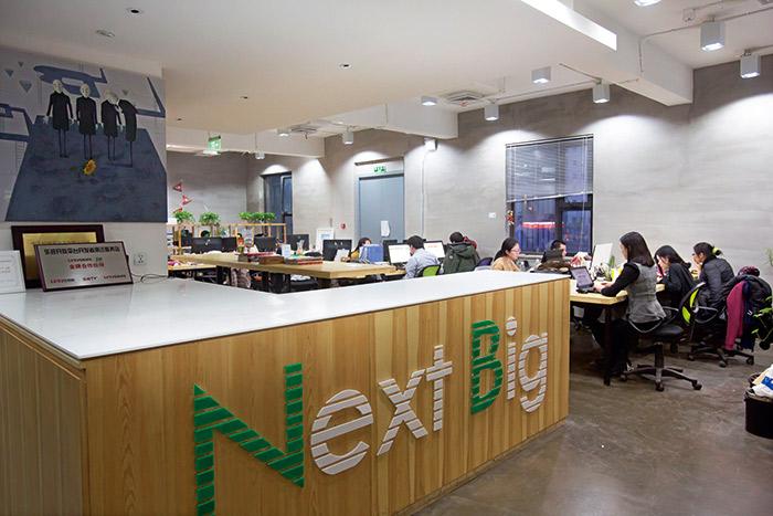 3W咖啡店3樓  這裡也是育成中心,十數個團隊進駐於此。