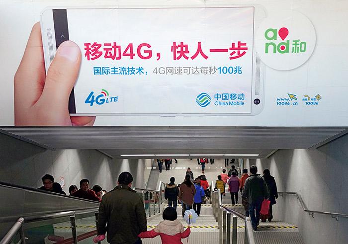 台灣才剛標完4G執照,日本、南韓、大陸已經爭相定出2020年要 5G商轉的計畫表。