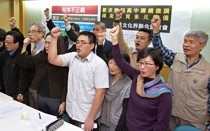 教育部強硬修改高中歷史課綱引發反彈,高中老師、文史專家、民間社團因此舉辦記者會抗議。