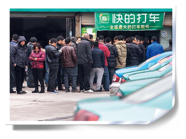 馬雲、馬化騰各自推出叫車 App,大打價格戰,是兩人爭 奪使用者的戰役之一。