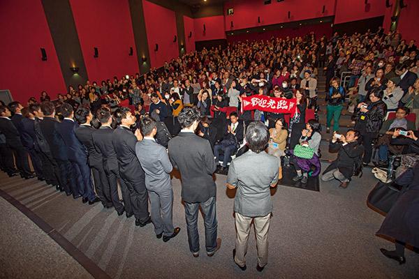 大阪國際電影節