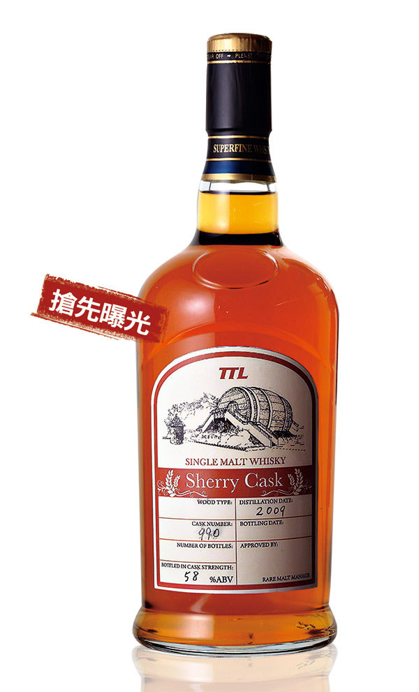 預計今年9月上市的台灣 菸酒公司威士忌原酒, 口感令人驚豔。
