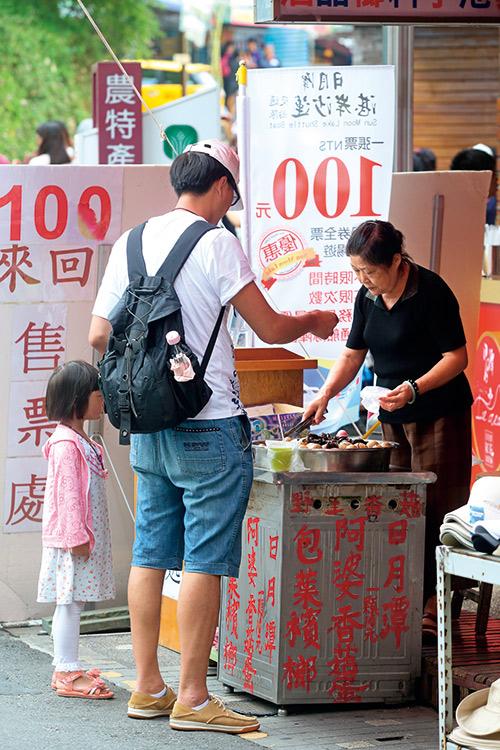 日月潭茶葉蛋多半採用越南紅茶滷製,但也有業者將此茶葉混充為台茶18號出售。