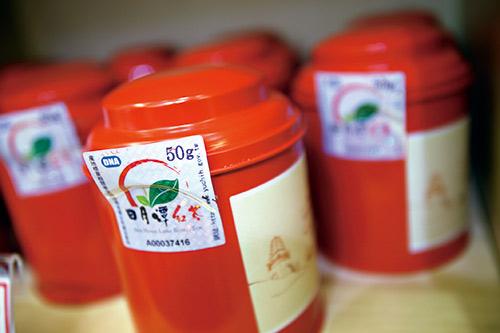 魚池鄉推廣的紅茶證明標章。