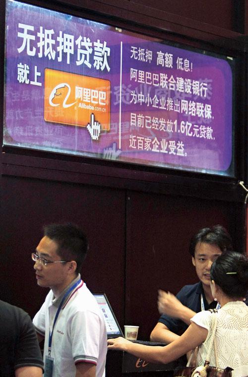 錢荒讓中國的小微企業壓力不輕,不過,淘寶網的賣家倒是不心慌,因為他們可以線上取得 貸款。