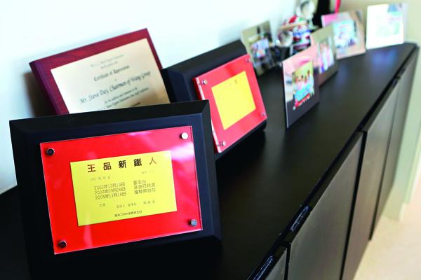 王品鐵人三項證書,戴勝益是「00001」 號,太太劉彩卿是「00002」號。