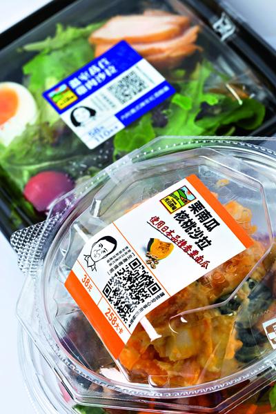 有產銷履歷可追溯產 地,消費者買的安心、 吃的放心。