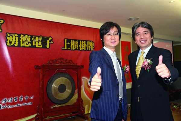 湧德在董事長陳伯榕(右)與總經理陳旻徹(左)積極改良生產效率下,目前已是 國內網路連接器大廠,成長動能明確。