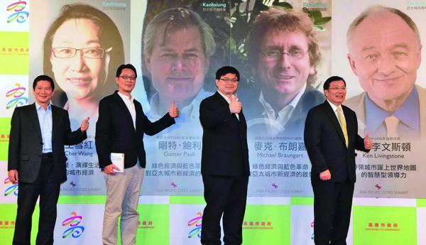 2013亞太城市高峰會在6月舉行記者會,圖左至右為高雄市副市長李永得、都發局長盧 維屏、新聞局長賴瑞隆,以及亞太城市高峰會執行長吳英明。