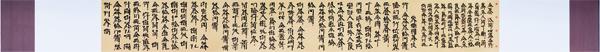 徐冰獨創的新英文書法,讓外國人也能用英文寫書法。圖為徐冰2008年創作 的「英文方塊字書法Death」作品局部。