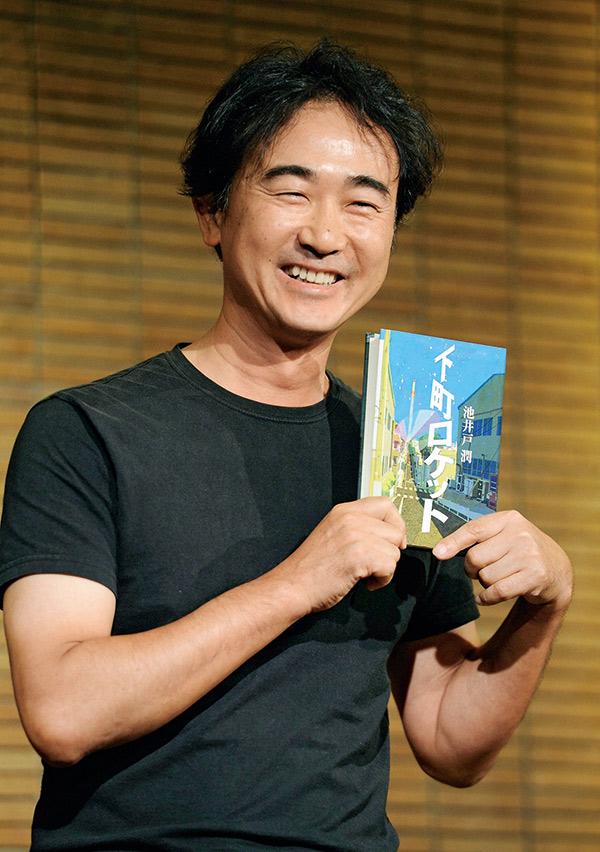 在《半澤直樹》之前, 池井戶潤已寫出不少獲 文學獎肯定的著作。