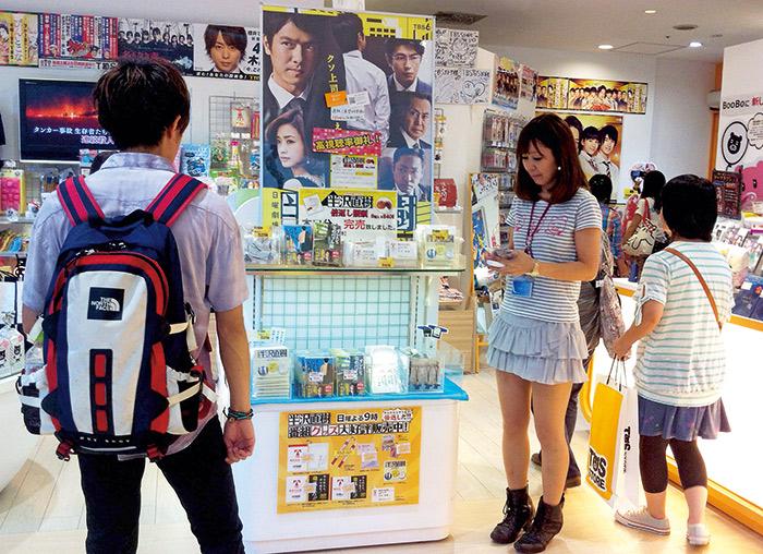 搶搭這股「十倍奉 還」熱潮,TBS旗下商 店推出周邊商品,上架 後很快就銷售一空。