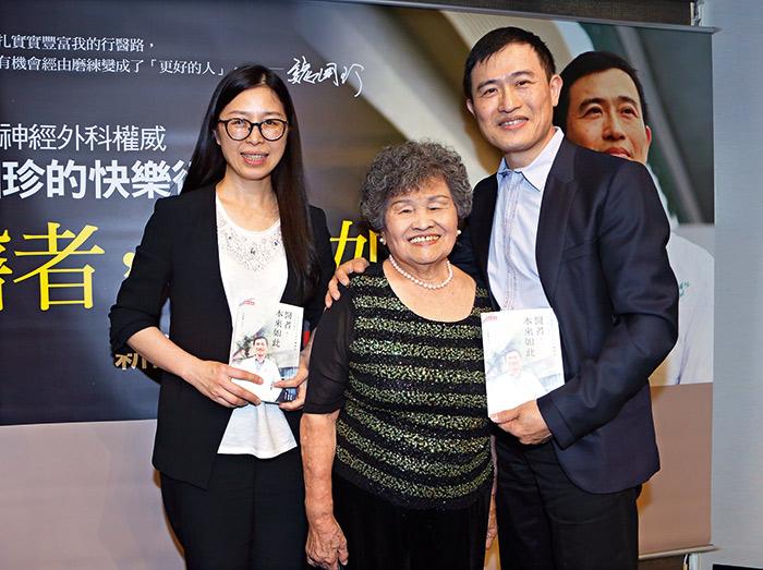 魏國珍的新書發表會上,高齡87歲的魏媽媽(中)與妻子王宗曦(左)都到場支持。