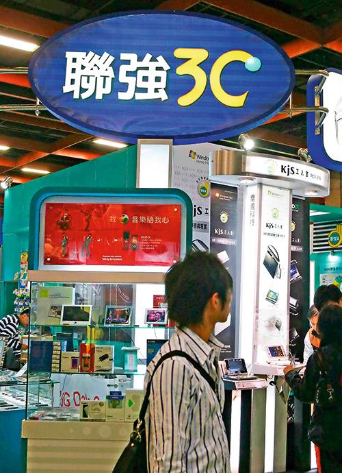 聯強在中國、澳洲、印尼布局有成,重要性隨電子商務日益凸顯。
