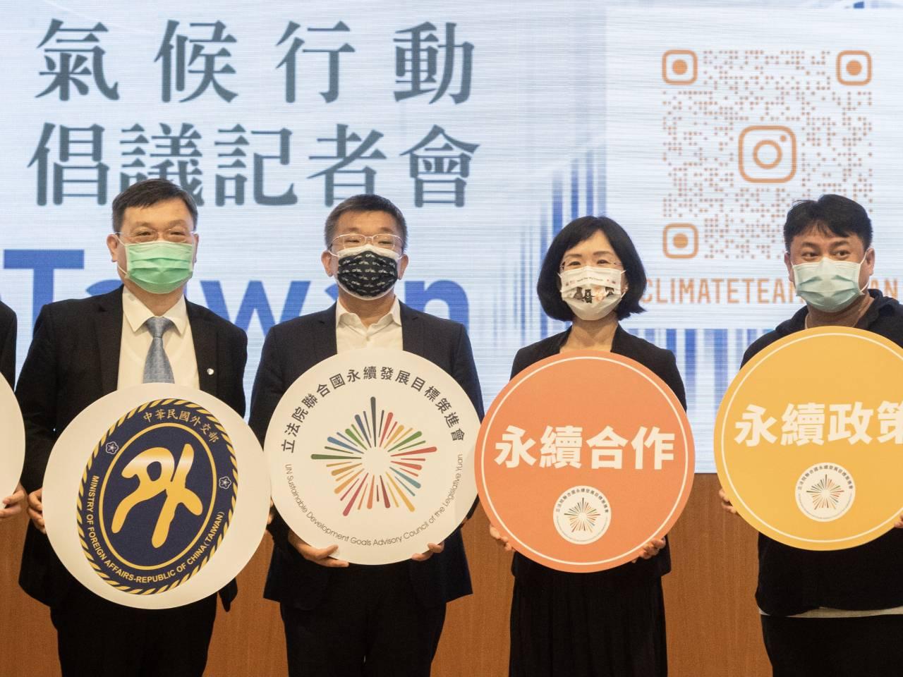 立院副院長蔡其昌號召全民共同響應「同島一隊 #ClimateTeamTaiwan」倡議,不分你我付諸氣候行動,邁向永續未來