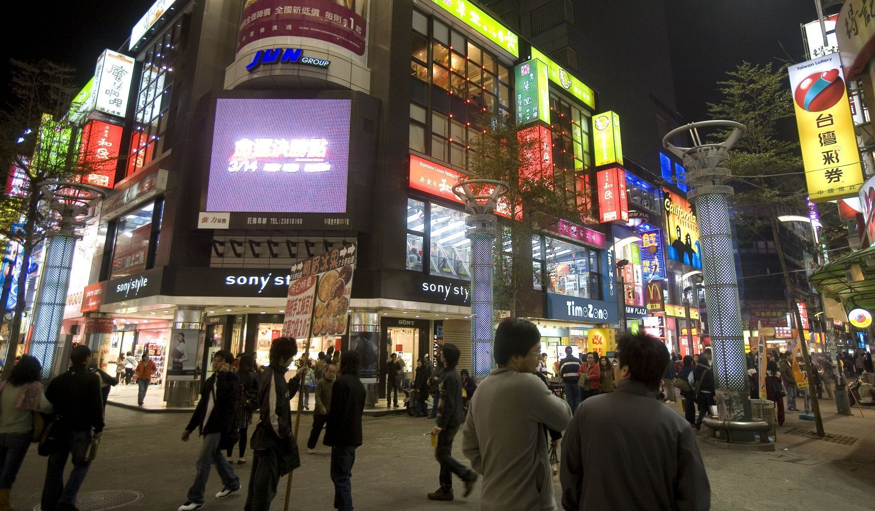 中國央視首度在台打廣告 登西門町大螢幕