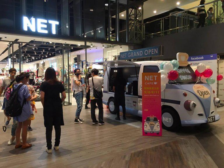 NET 為什麼在台灣這麼多年都不倒?