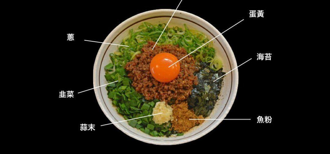 台灣沒有 日本才吃得到的「台灣乾拌麵」